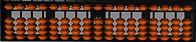 Old Abacus.jpeg