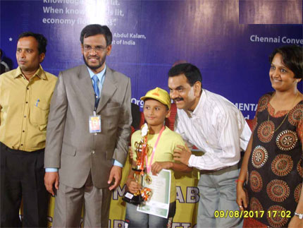 6th All India Competition  4