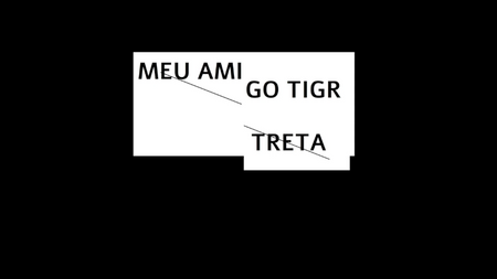 treta (2020)
