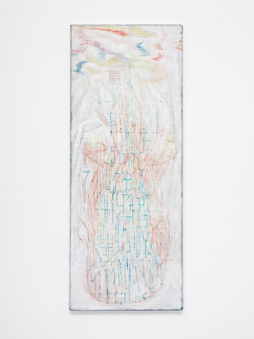 ~ civic centre grate. 2016-18. oil paint and pastel on linen. 118 x 46.5 cm