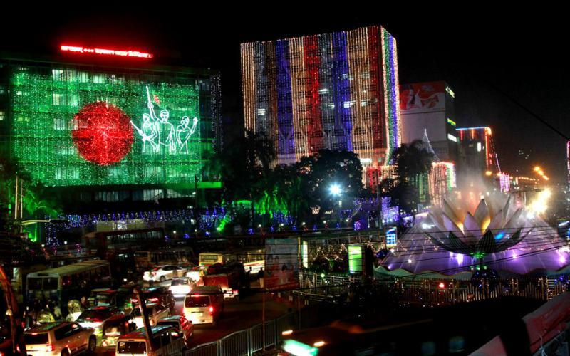 business hotel bangladesh