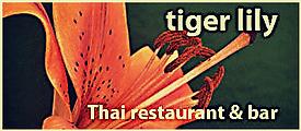 Thai Restaurant London, Halal Thai Restaurant London