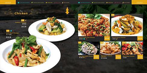 ithai-menu2.jpg