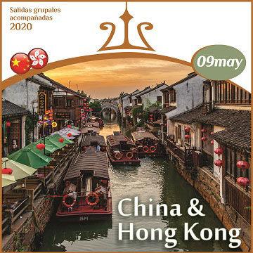 CHINA-HON.jpg
