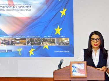 """Israeli House"" is taking a part in transnational project"