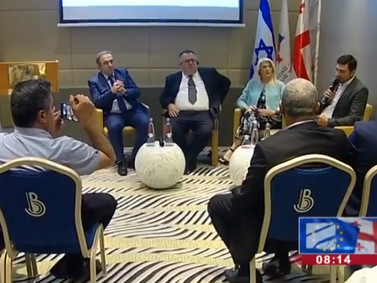 Diplomat Discussion Series - Israel