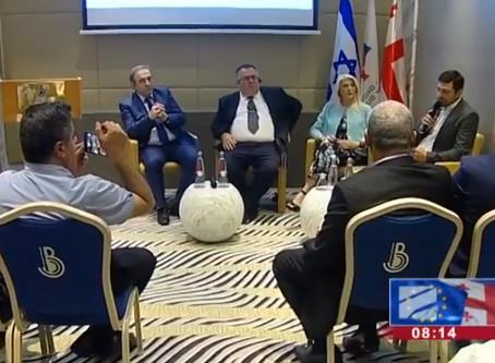 Diplomat Discussion Series - Israel