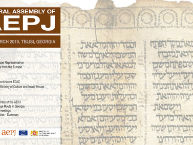 General Assembly of AEPJ, organized by Israeli House. 28-29 March, 2019, Georgia. Council of Europe