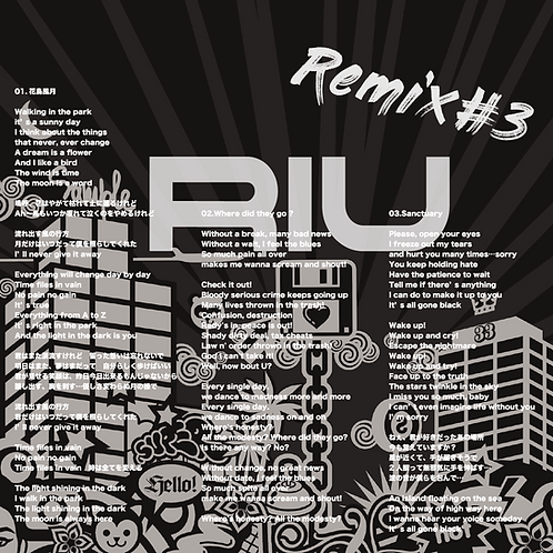 Remix#3