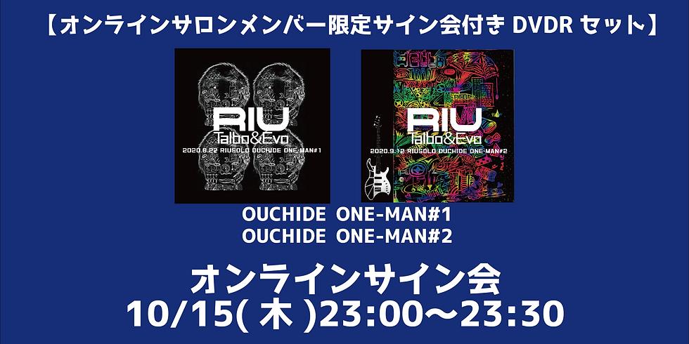 10/15(木)23:00〜23:30