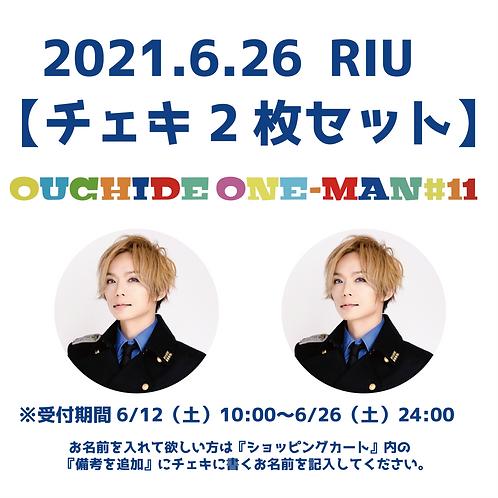 2021.6.26【チェキ2枚セット】RIU