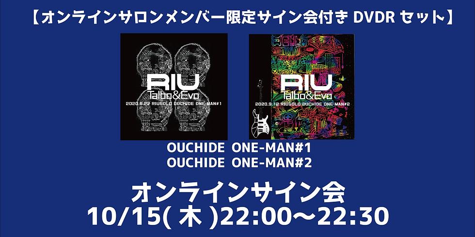 10/15(木)22:00〜22:30