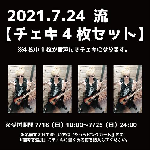 2021.7.24【チェキ4枚セット】流