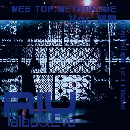 2020.11.21 RIUSOLO DVD-R