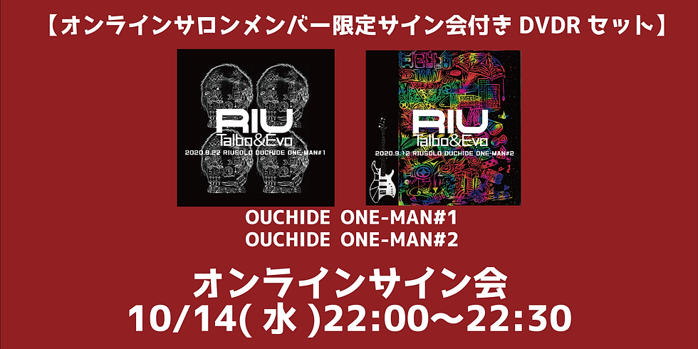 10/14(水)22:00〜22:30