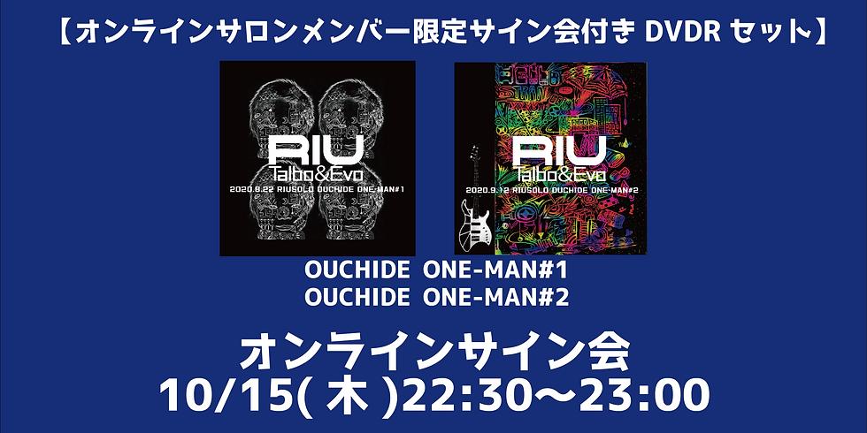10/15(木)22:30〜23:00