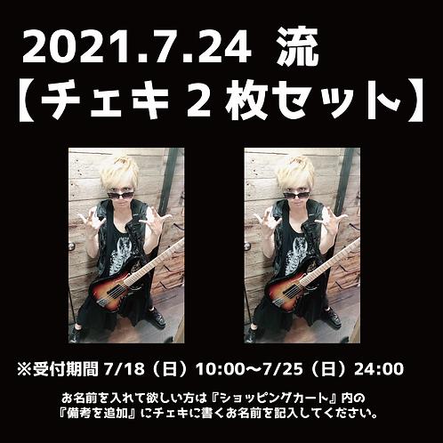 2021.7.24【チェキ2枚セット】流