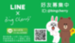 LINE-poster1.jpg