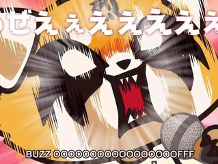 Sanrio Reveals Cutest Metal Head Ever