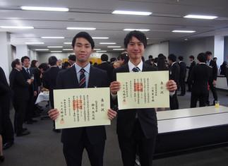 ゼミ生、鈴木崇允と小貫寛哲が中央大学学員会賞を受賞しました。