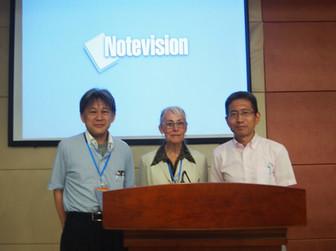 加藤教授が第48回国際比較文明学会で研究発表を行いました。