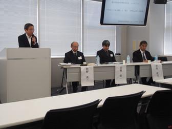 加藤教授が学会シンポジュウムで司会を務めました