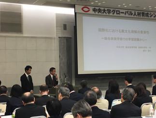 加藤ゼミが学内「グローバル人材育成シンポジウム」に参加しました。