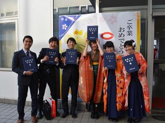 加藤ゼミ2期生が卒業しました。