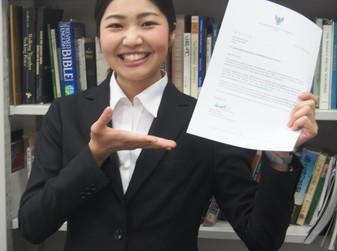 聴講生の鈴木晴絵さんがインドネシアIACSプログラムに日本代表として参加します!