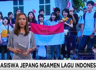 夏合宿の様子がCNN Indonesiaで報道されました。