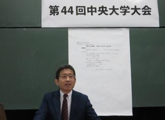 加藤教授が比較思想学会大会のシンポジュウムで発表しました