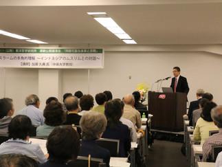 加藤教授が東洋哲学研究所主催の講演会で講演を行いました。