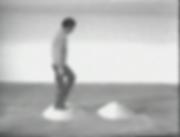 מיכה אולמן, מקום, 1975. סטיל מתוך וידאו