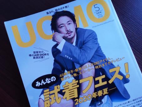 雑誌「UOMO」さんでシュークリームをご紹介いただきました。
