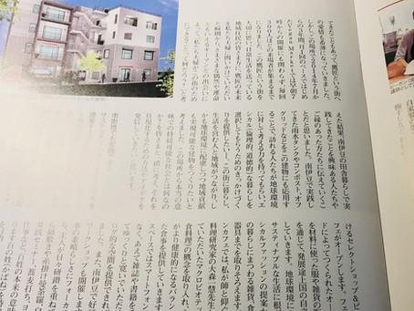 静岡ビジネスレポート3/20号に株式会社慧を掲載して頂きました。