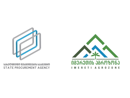 Imereti Agro Zone announces an International Contest (Eng/ქარ)