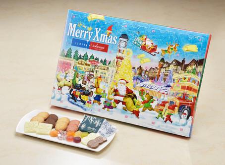 石屋製菓メリーメリーカレンダー