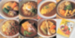 本日のスープカレーのスープ