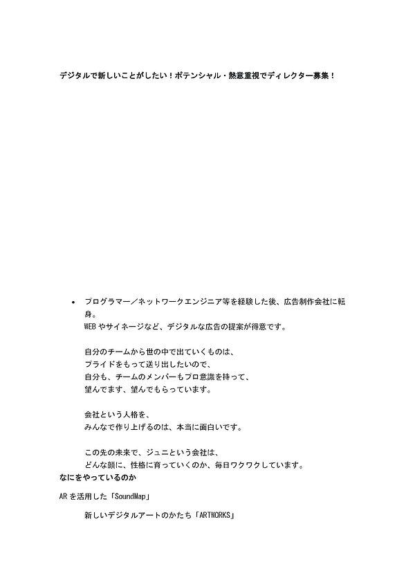 HOCITGROUP1111_ページ_083.jpg