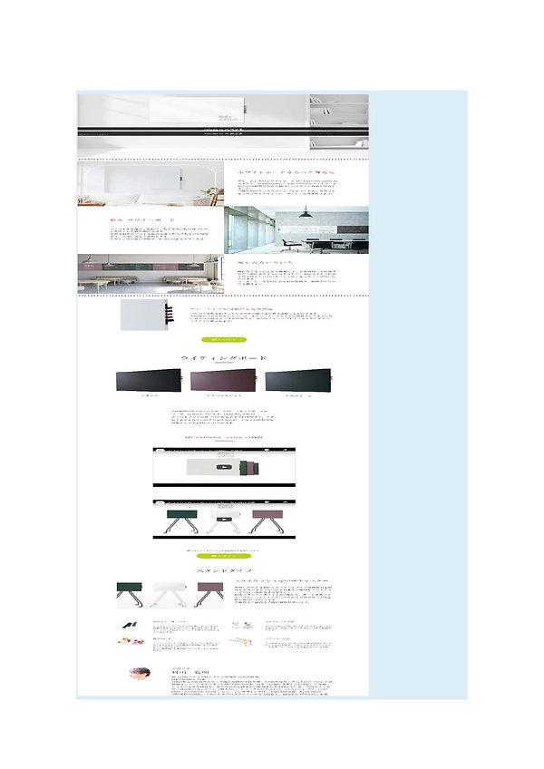 最先端技術製品・技術・サービス_ページ_44.jpg