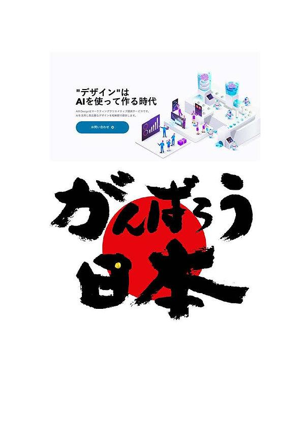 HOCIT2020y_ページ_4.jpg