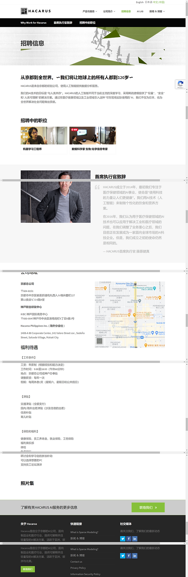 Screenshot - 2020-12-29T153233.520.png