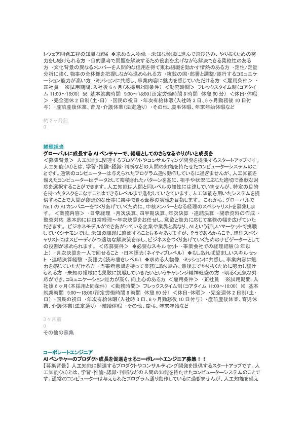 HOCIT99 - コピー_ページ_085.jpg