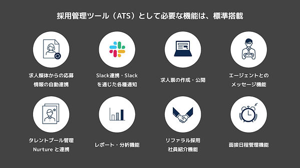 サービス紹介資料_DL用_2020_02v3_ページ_14.jpg