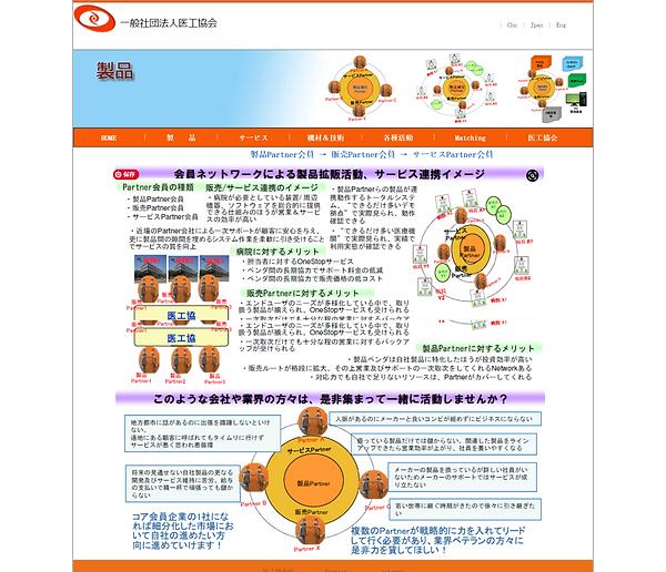 Screenshot - 2020-12-29T231452.754.png