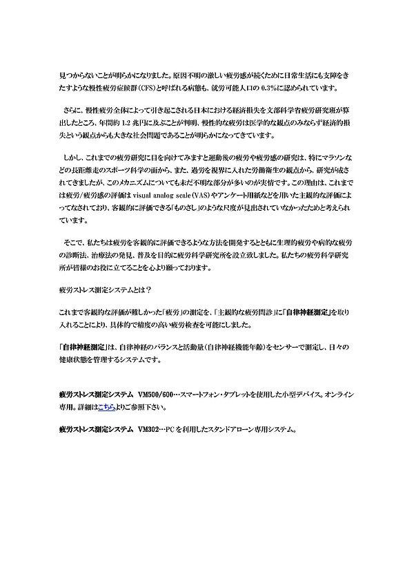 最先端技術製品・技術・サービス_ページ_04.jpg