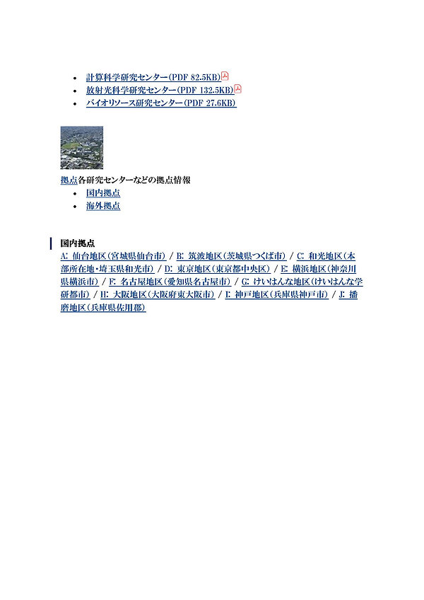 研究室_ページ_14.jpg