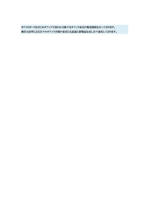 最先端技術製品・技術・サービス_ページ_43.jpg