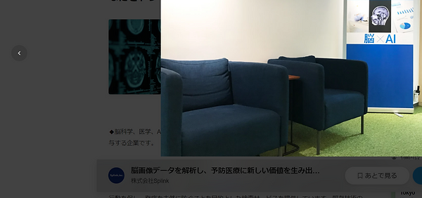 Screenshot (45).png