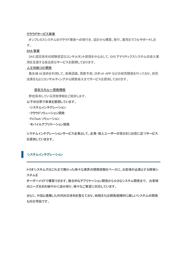 HOCIT99 - コピー_ページ_060.jpg
